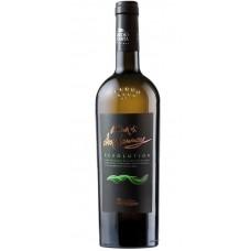 Claudio Quarta Bianco Puglia Chardonnay
